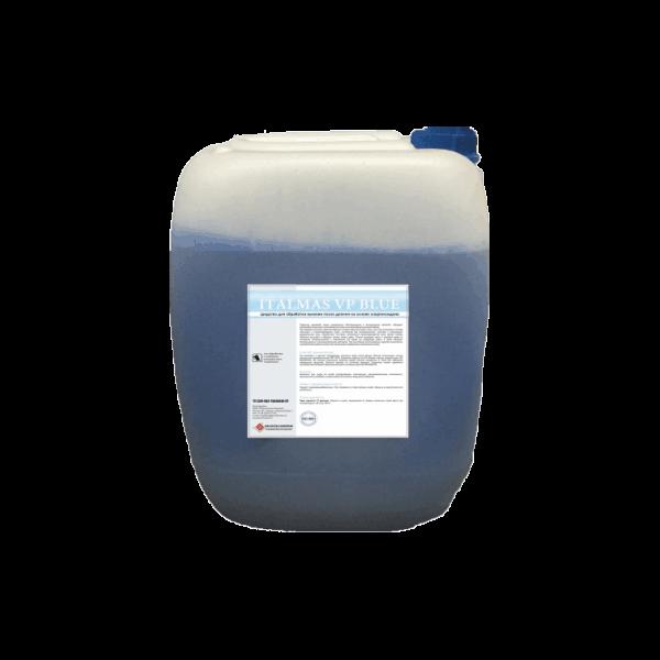Средство для обработки вымени после доения на основе хлоргексидина Italmas VP BLUE