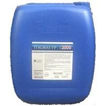 Средство для обработки вымени после доения на основе йода Italmas VP-I 2000